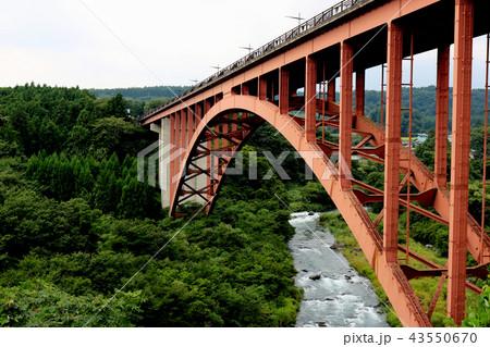 那珂川に架かる那須高原大橋 43550670