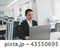 笑顔 ノートパソコン ビジネスの写真 43550695