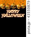 グリーティングカード イベント ハロウィンのイラスト 43550879