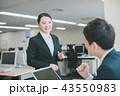 OL ビジネス ビジネスウーマンの写真 43550983
