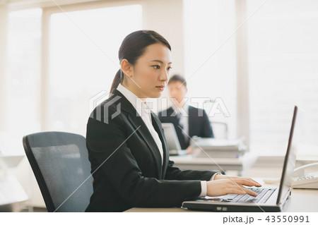 office 43550991