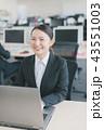 笑顔 ノートパソコン ビジネスの写真 43551003