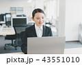 笑顔 ノートパソコン ビジネスの写真 43551010
