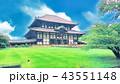 東大寺 大仏殿 43551148