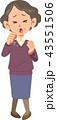 咳 風邪 インフルエンザのイラスト 43551506