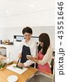 料理男子 料理 夫婦の写真 43551646