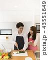 料理男子 料理 夫婦の写真 43551649
