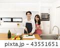 料理男子 料理 夫婦の写真 43551651