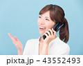 ガラケーで通話する女性 43552493