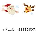サンタクロース トナカイ クリスマスのイラスト 43552607