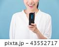 ガラケー 43552717