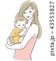 赤ちゃんと母親 43553827