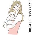 抱っこ 母親 親子のイラスト 43553830