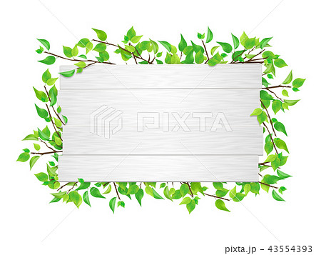 白木の看板 葉っぱ多め (PNG、切り抜き素材) 43554393