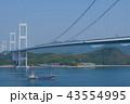 来島海峡展望館から見た、来島海峡大橋と船(横) 43554995