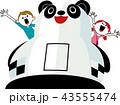 パンダ 遊具 子供のイラスト 43555474