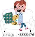 犬好きの女の子 43555476