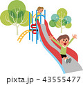 公園 滑り台 子供のイラスト 43555477