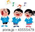 幼児の合唱 43555479
