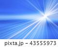 発光 輝く 光のイラスト 43555973