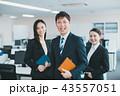 ビジネス ビジネスチーム ビジネスマンの写真 43557051
