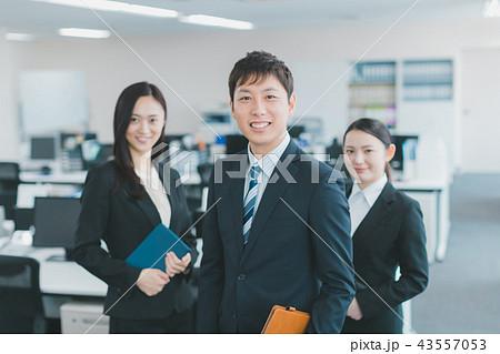 office 43557053