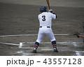 野球 選手 打つの写真 43557128