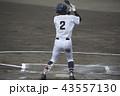 野球 選手 打つの写真 43557130