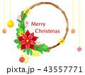 クリスマスリースの背景 43557771