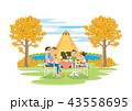 キャンプ バーベキュー 紅葉のイラスト 43558695