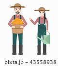 農業 農耕 農場のイラスト 43558938