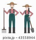 農業 農耕 農民のイラスト 43558944