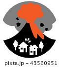 活火山 噴火 家のイラスト 43560951