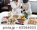 パーティ ビジネスパーティ 女性の写真 43564033