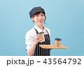 カフェ コーヒー スタッフ 店員 43564792