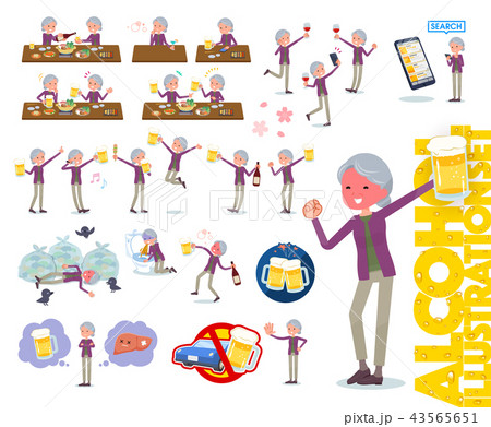 flat type Purple clothes grandmother_alcohol 43565651