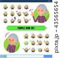 女性 おばあさん シニアのイラスト 43565654