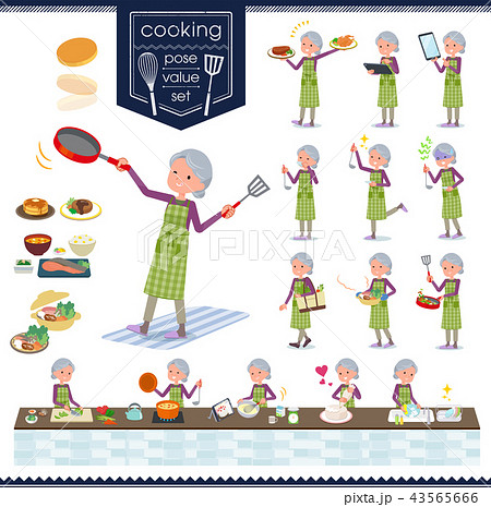 flat type Purple clothes grandmother_cooking 43565666