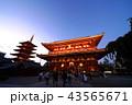浅草寺 五重塔 宝蔵門の写真 43565671