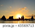 橋杭岩 43569713
