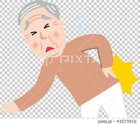 シニア 男性 ケガ 腰痛 ぎっくり腰 43573916