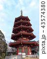 川崎大師 寺 建物の写真 43574380