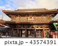 川崎大師 平間寺 寺の写真 43574391