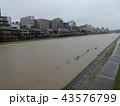 河川増水 43576799
