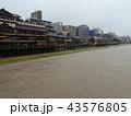 河川増水 43576805