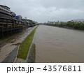河川増水 43576811