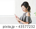 女性 スマホ スマートフォンの写真 43577232