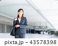 ビジネスウーマン(空港)  43578398