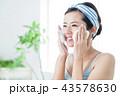 洗顔 クレンジング ビューティー 女性 スキンケア ビューティ 若い女性 美容 43578630
