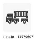 容器 入れ物 コンテナのイラスト 43579607